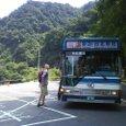 NO.06 烏来温泉行きバス